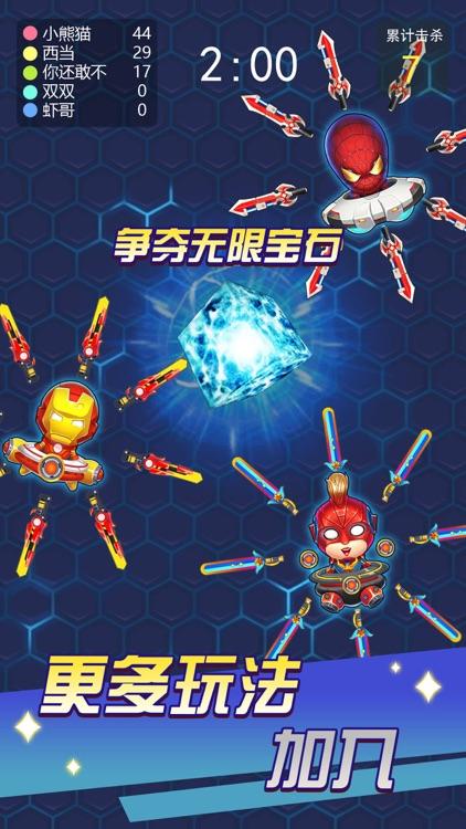 飞刀大乱斗 screenshot-3