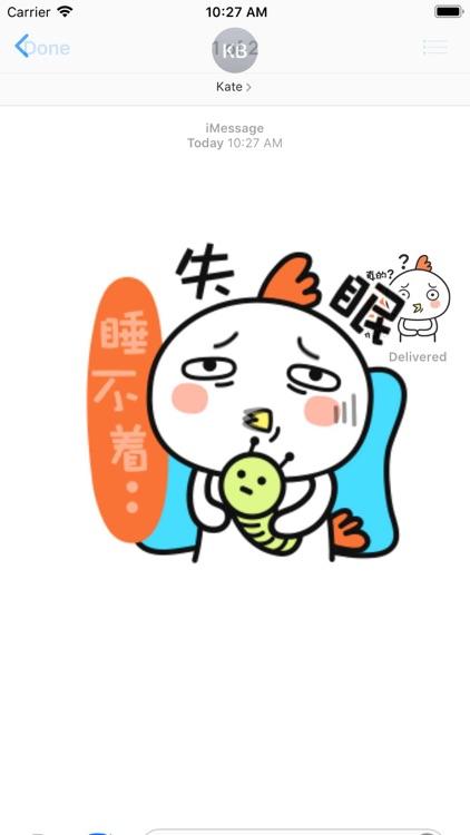 Cute white chick-八一六 screenshot-3