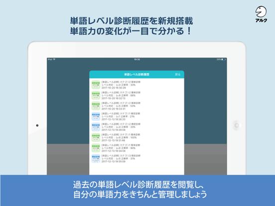 キクタン TOEIC®【All-in-One版】(アルク)のおすすめ画像4