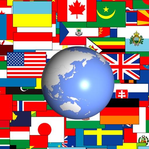 世界の国旗と国名を覚えるアプリ