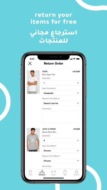 Nisnass Online Shopping screenshot-5
