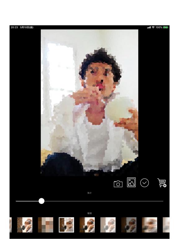 ぼかしアプリ - 簡単ぼかし加工のおすすめ画像6