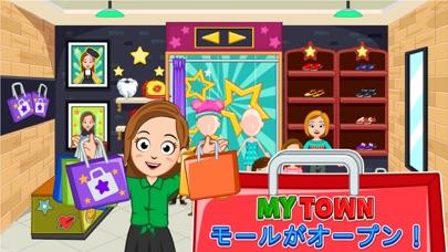 My Town : Shopping Mallのおすすめ画像5