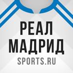 Реал Мадрид от Sports.ru на пк