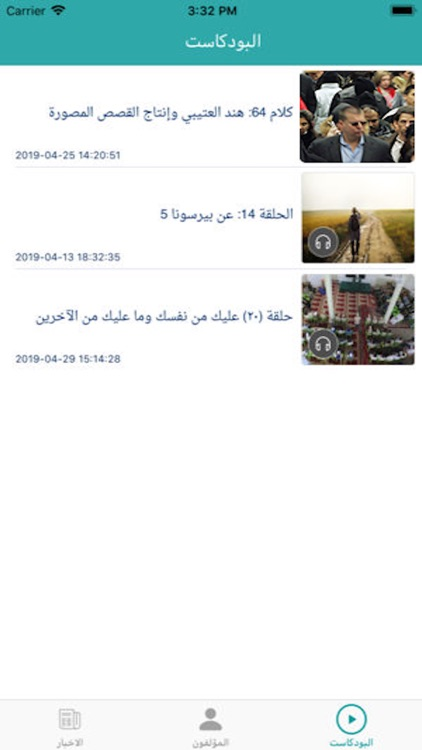 ketabeFidibo screenshot-1