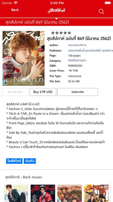 Sudsapda e-Magazine-3