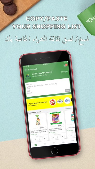 Screenshot for el Grocer supermarket delivery in United Arab Emirates App Store