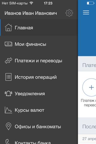 Faktura.ru - náhled