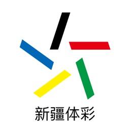 新疆体育彩票