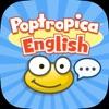 Poptropica English Island Game - iPhoneアプリ