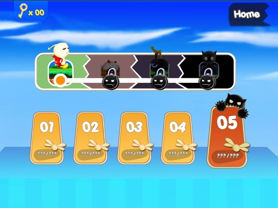 My Little Journey screenshot 3