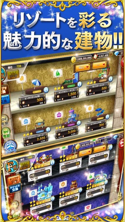 カジノプロジェクト screenshot-3
