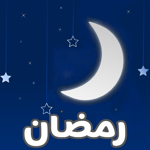 RamadanTimer