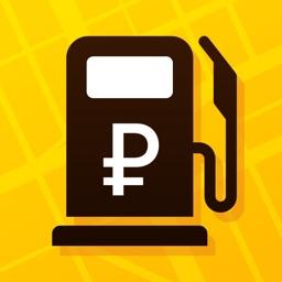 Fuel Cost Tracker