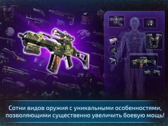 Скачать игру Alien Shooter 2 - The Legend
