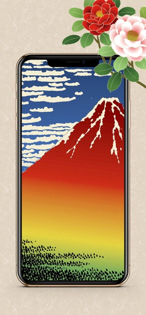 Ukiyo E Wallpapers On The App Store