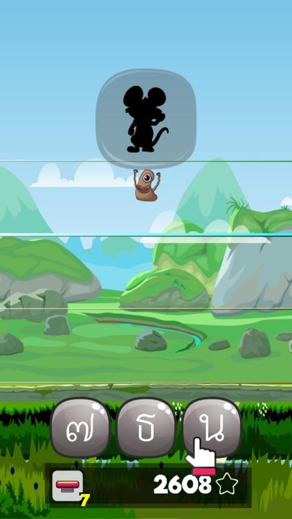 Thai Alphabet Game U screenshot-5