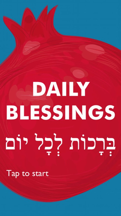 Daily Blessings (CCAR)