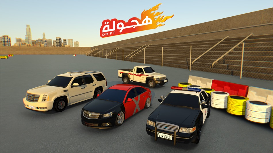 Drag Tune For All Cars In Rababa Game Youtube 12