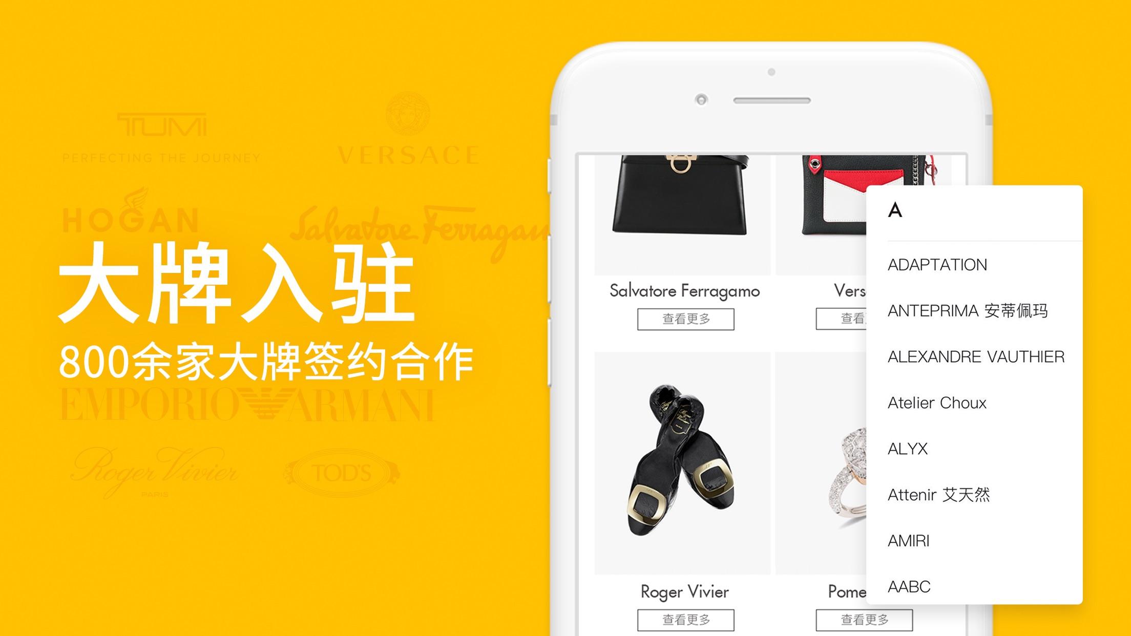 寺库奢侈品-全球奢侈品购物放心平台 Screenshot