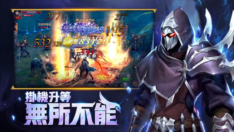 奇蹟MU: 覺醒-騎士駕臨 screenshot-3