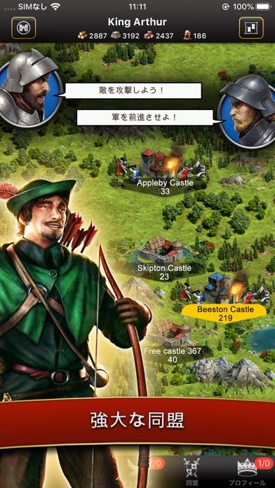 貴族達と騎士達Lords & Knights - MMOのおすすめ画像3
