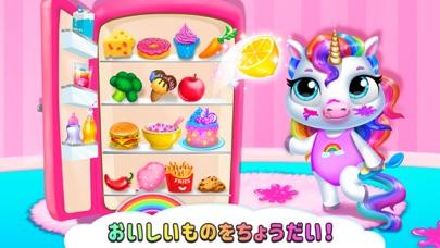 My Baby Unicorn - 私の赤ちゃんユニコーンのおすすめ画像7