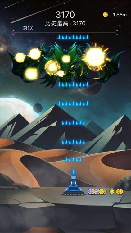 射击与闪躲 - 射击类小游戏 screenshot-3