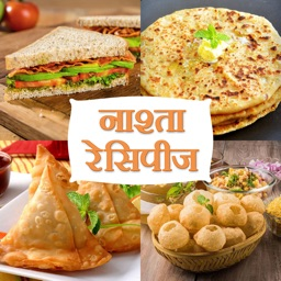 Nasta Recipes in Hindi