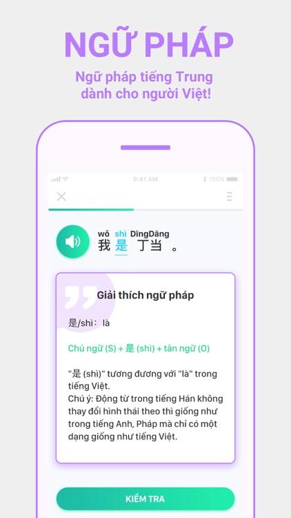 HelloChinese Pro screenshot-3