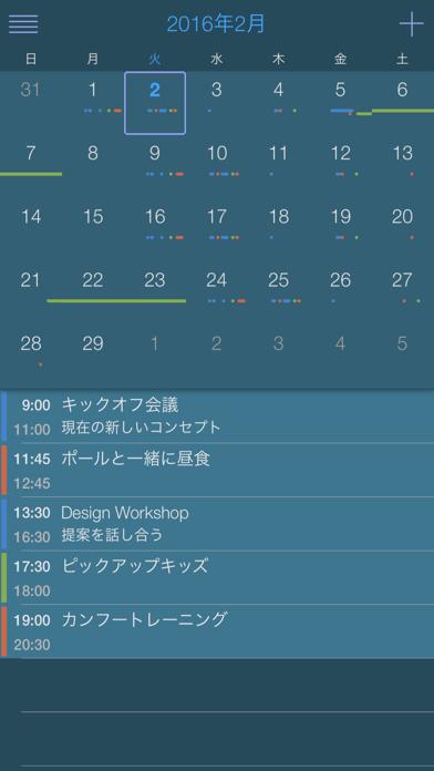 Appoint - 便利なカレンダーのスクリーンショット2
