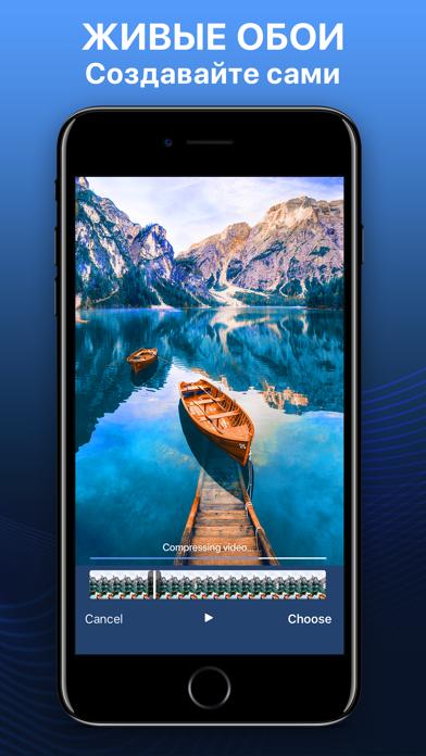 Screenshot for Рингтоны и живые обои in Russian Federation App Store