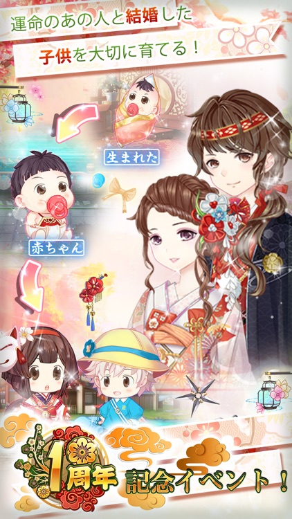 宮廷女官~最強悪女を育成~萌え×燃えの新感覚お着替え RPG screenshot-7