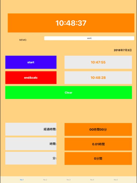 タイムカードアプリ - 経過時間計算 -のおすすめ画像2