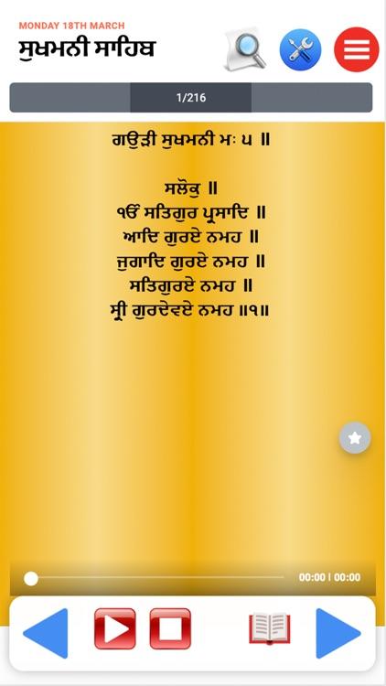 Sukhmani Sahib Path With Audio