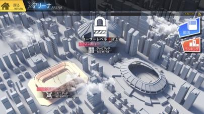 ガールズカタルシス紹介画像8