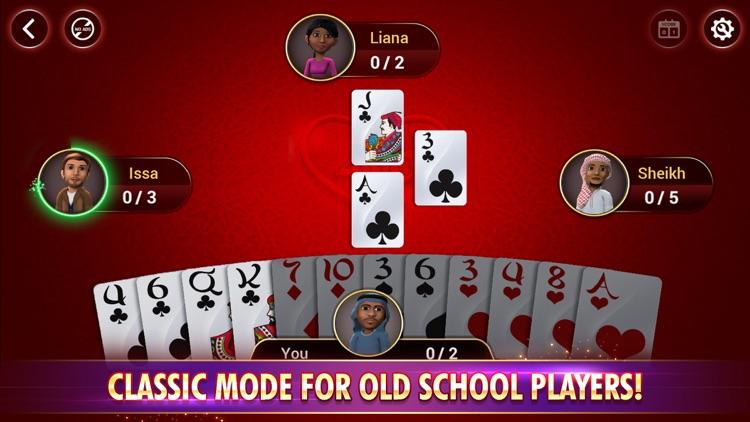 400 Arba3meyeh Cards - أربعمائ screenshot-3