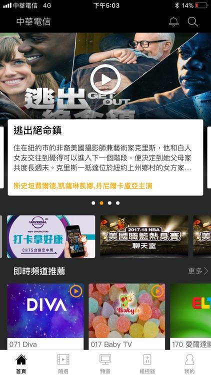 MOD screenshot-0