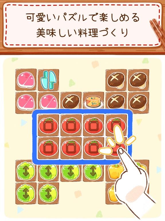 Miya's Everyday Joy of Cookingのおすすめ画像5