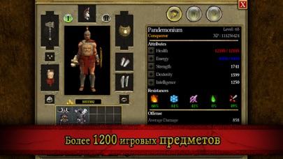 Скриншот №5 к Titan Quest HD