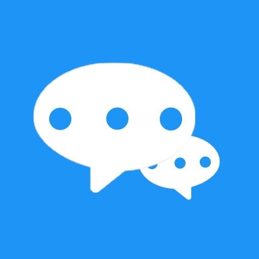 Fake Text Message-Prank Text