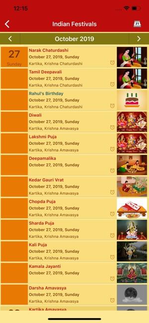 Hindu Calendar - Drik Panchang on the App Store