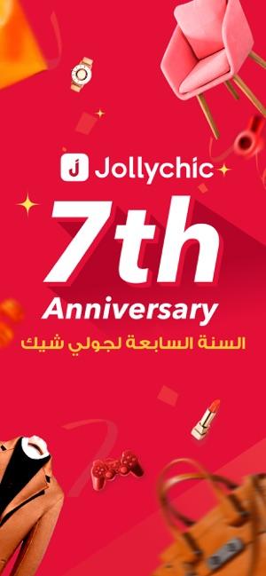 62787f462 Jollychic- جولي شيك on the App Store