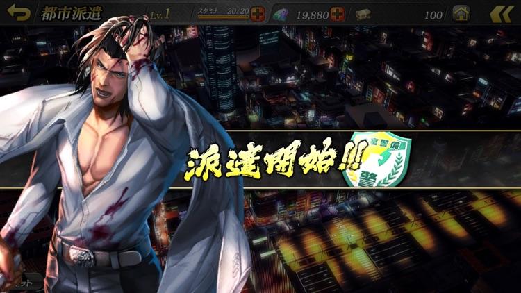龍が如く ONLINE-シリーズ最新作、極道達の喧嘩バトル screenshot-4