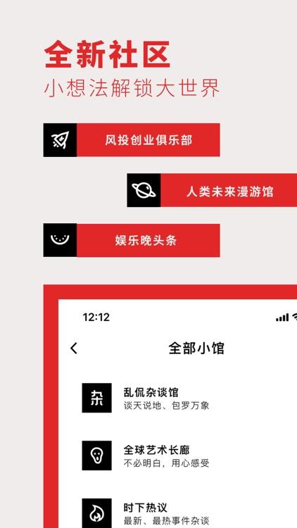 红板报:全球都在阅读的热点资讯头条App