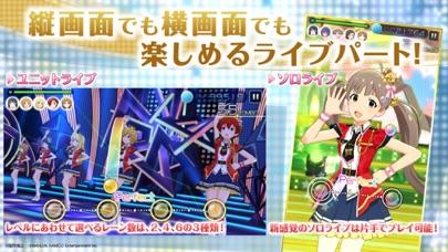 ダウンロード アイドルマスター ミリオンライブ! シアターデイズ -PC用