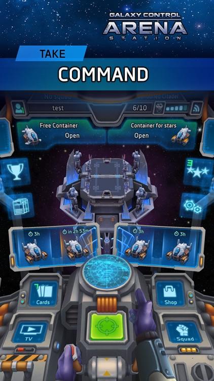 Arena: Galaxy Control screenshot-0