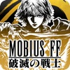 MOBIUS FINAL FANTASY - iPadアプリ