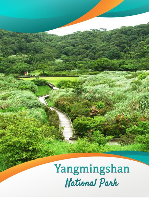 Yangmingshan National Park screenshot 6