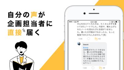 hibana -あなたの経験が活きる共創プレイス- screenshot #3